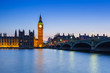 Big Ben and Palace of Westminster in London at night, UK