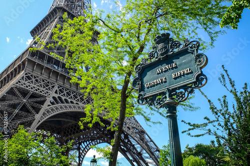 Póster Torre Eiffel - París