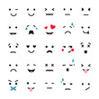 Set of cute emotions isolated on white. Emoji vector collection.