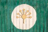 Kurai Flower Carved Wood
