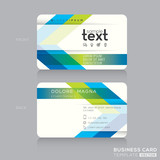 trendy business card template with green and blue arrow background