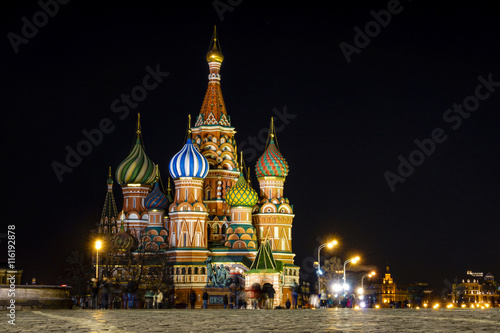 Poster, Tablou St. Basil Cathedral