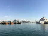 The Museum of Islamic Art and the Doha skyline
