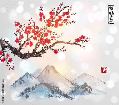 Naklejka Mountain range in fog hand drawn with ink on white background. Contains hieroglyphs - peace, tranquility, clarity, happiness, great blessing. Traditional oriental ink painting sumi-e, u-sin, go-hua.