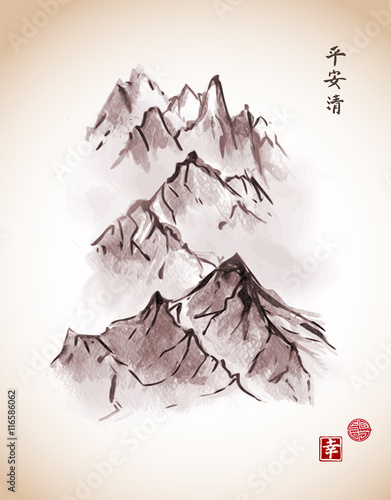 Juliste Mountain range in fog hand drawn with ink in vintage style