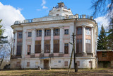 The building of the family estate of the Demidovs, sunny april day. Taytsy, Leningrad region, Russia
