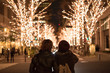 Asian couple with Christmas lights in Marunouchi, Tokyo