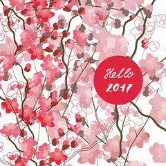 Vector floral pattern with sakura flowers