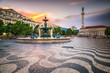 Lisbon, Portugal City Square