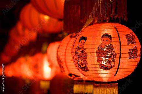 chinese lanterns buy photos ap images detailview. Black Bedroom Furniture Sets. Home Design Ideas