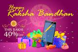 Decorated Rakhi with gift for Raksha Bandhan Sale