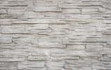 Stein Fliesen Steinmauer Modern Grau - 117542299
