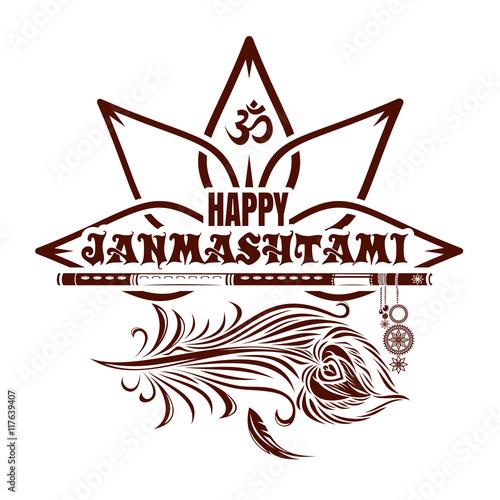 krishna janmashtami logo icon with peacock feather flute and