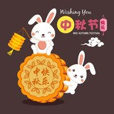 Vector Mid Autumn Festival background. Mooncake and cute rabbit cartoon characters. Chinese translation: Mid Autumn Festival