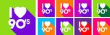 I love 90's - 118664031