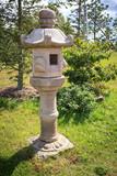 Japan garden lantern
