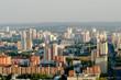 Постер, плакат: View of the city of Yekaterinburg skyscraper Vysotsky