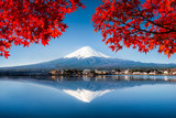 Fototapety Berg Fuji in Japan im Herbst
