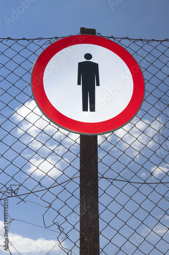 No Entry Sign on a Fence Poster