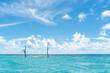 Quadro Hängematte zum entspannen und relaxen mitten im Meer