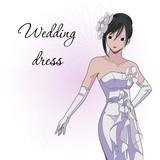 свадебное платье, салон свадебной моды