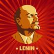 Постер, плакат: Portrait of Vladimir Lenin Poster stylized Soviet style The leader of the USSR Russian revolutionary symbol