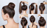 Hairstyle tutorial elegant bun with braid