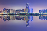 Skyline of Abu Dhabi at night, United Arab Emirates