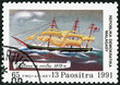 MALAGASY REPUBLIC - 1991: shows Clipper ship, 1878