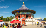 Temple of Heaven, Peking, China