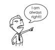 Постер, плакат: Egoist Arrogant and Stubborn Boss Doodle A hand drawn vector cartoon illustration of a boss with bad attitude