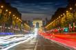 Arc de triomphe Paris city at sunset, France. Champs Elysees