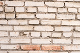 Кирпичная стена для текстуры