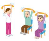 高齢者 体操 運動