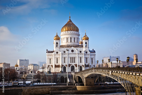 Poster, Tablou The Cathedral of Christ the Savior in Moscow city, Russia