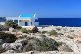 Cyprus landscape - white church near Ayia Napa