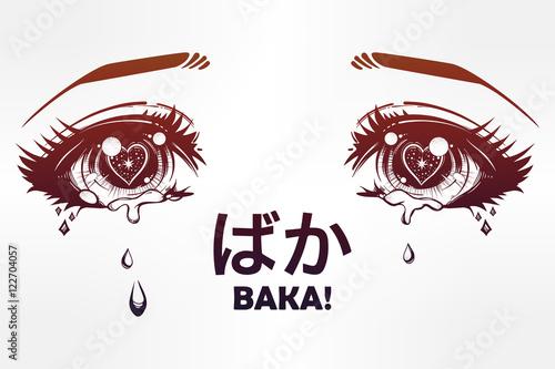 Crying eyes in anime or manga style. - 122704057