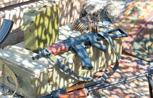 Poster the AK rifle