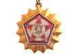 Постер, плакат: Soviet time badge remember victory second world war
