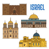 Israel architecture and famous buildings