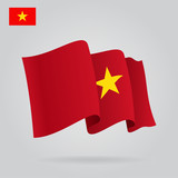 Vietnamese waving Flag. Vector illustration.