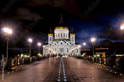 Poster, Tablou Perspective view on the Moscow Christ the Savior Cathedral