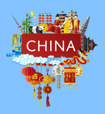 China travel banner with famous asian buildings and other traditional symbols on blue background. Time to travel concept. Worldwide traveling. Asian architecture in flat design. China landmarks