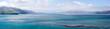 Dunedin Inlet Panorama
