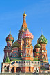Saint Basil Cathedral in Moscow, on the Red Square.