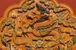 Dragon Ceramic Decoration Yellow Wall Forbidden City Beijing