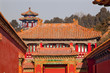 Stone Gate Yellow Roofs Gugong Forbidden City Palace Beijing Chi