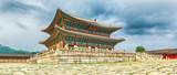 Gyeongbokgung Palace. South Korea. Panorama