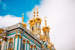 Golden domes with crosses of the Catherine Palace. Russia. St. P