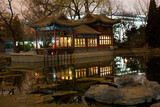 Stone Boat Temple of Sun Pond Reflection Beijing China